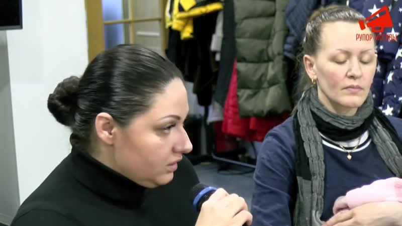 Как защитить права жителей общежитий Минобороны РФ и других общежитий LIVE 12 02 19