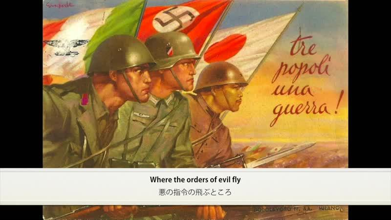 Axis Anti-kommunistisches Trio - 日独伊防共トリオ