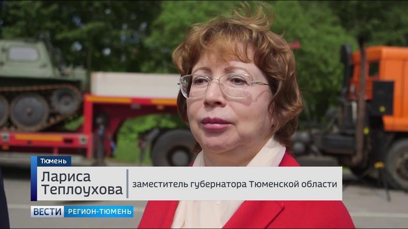 Более 350 млн рублей потратят в Тюменской области на сохранение лесов