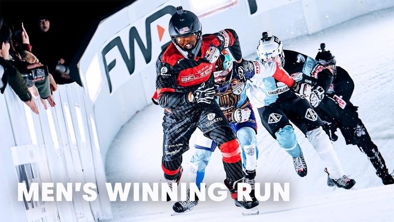 Скоростной спуск на коньках первый этап Red Bull Crashed Ice Иокогама 2018 Japan Yokohama ФИНАЛ