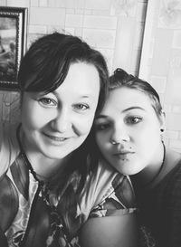 Посникова Татьяна