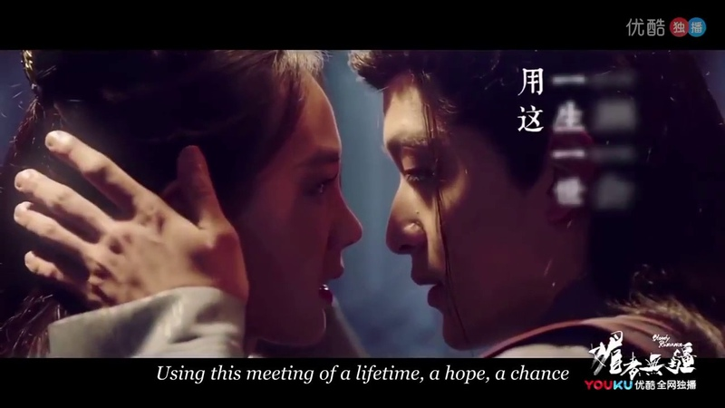 [MV] Bloody romance Opening Song (english and chinese lyrics) 一生等你 《A lifetime waiting for you》