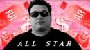 YOU'RE AN ALL STAR スマッシュ口 (All Star 80s Remix)