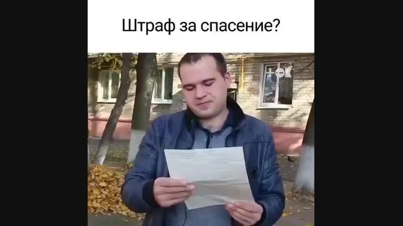 Леонид увидел, как жестоко избивают его соседку-пенсионерку, и поспешил отогнать обидчика. В награду за помощь спаситель получ