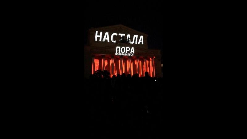 Moscow, Oxxymiron, БИ-2