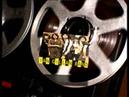 Ian Gillan Band - Rarities