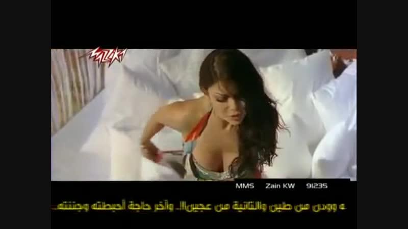 Haifa Wehbe Sanara