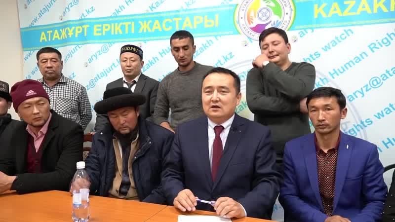 Серікжан Біләшұлы және туыстары қытайдама жазықсыз қамалған Қырғызстан азаматтары (1080p_25fps_H264-128kbit_AAC)