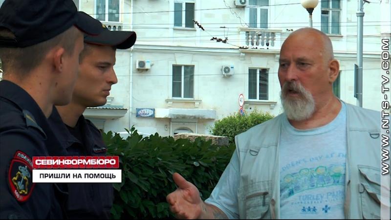 ДОВЖЕНОК ВАСИЛИЙ. Севастополец выразил благодарность сотрудникам Росгвардии за предотвращение убийства.