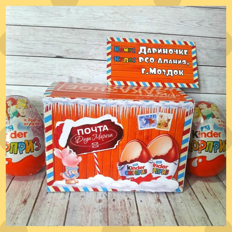 Покупаете подарки на Новый год деткам, а про упаковку ещё не задумывались?