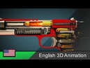 How a gun (Colt M1911) works! (Animation)