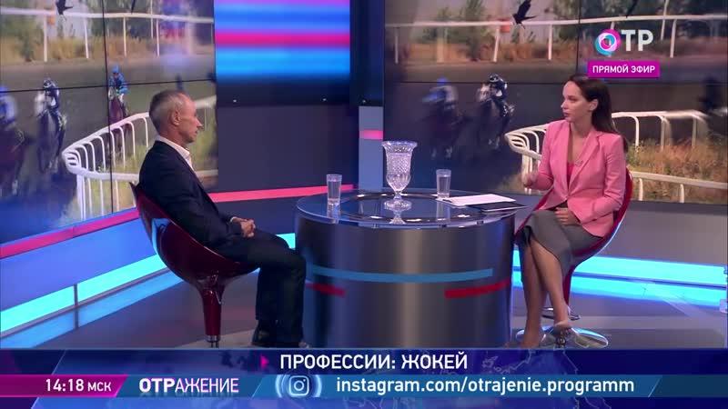Профессия жокей - Александр Иванской