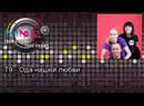 Live: Интернет радио PriMuzFM (город Артем)