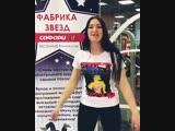 ФАБРИКА ЗВЕЗД В САФАРИ KIDS