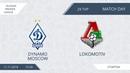 AFL18. Russia. Premier League. TOP 1-6. Day 29. Dynamo Moscow - Lokomotiv.