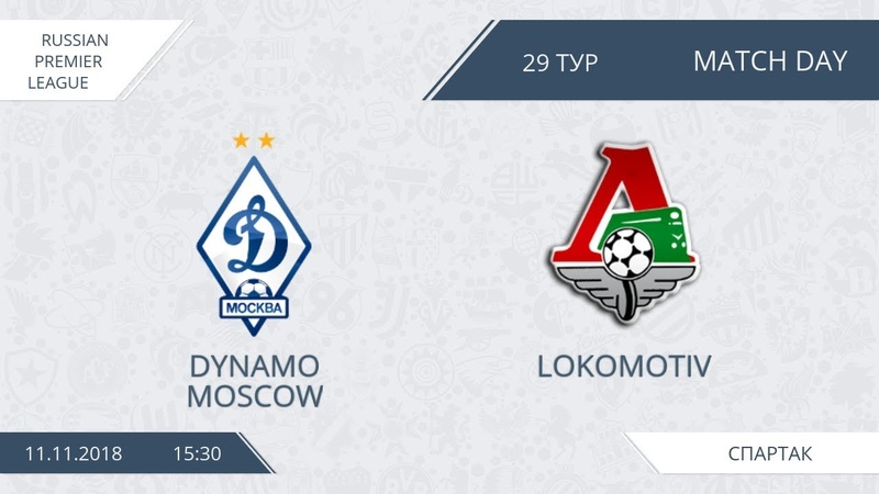 AFL18. Russia. Premier League. TOP 1-6. Day 29. Dynamo Moscow - Lokomotiv.