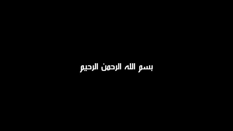 Allohning ism va sifatlari - Somad, Qoviy, Matiyn - 1 - Shayx Sodiq Samarqandiy.mp4