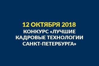 https://tckt.kadrsov.ru/