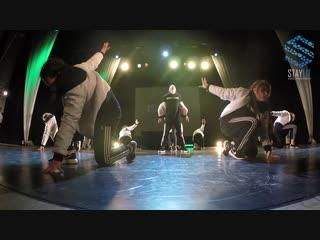 Танцуя Мечту | Hip-Hop Choreo