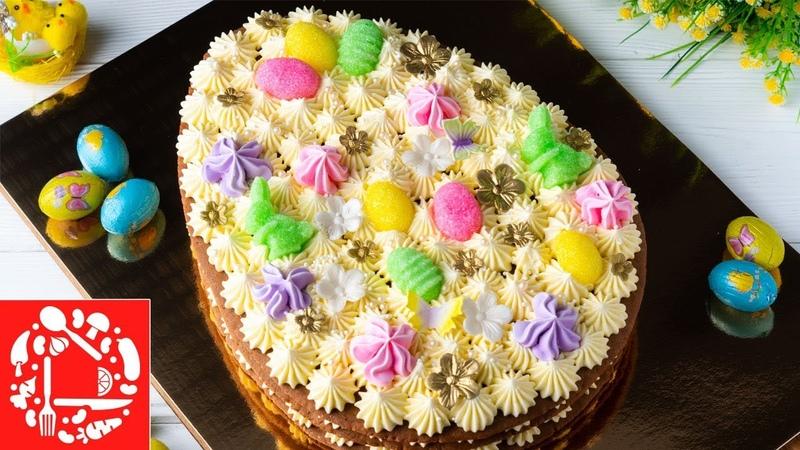 Торт медовик Пасхальное Яйцо. Самый вкусный торт! Меню на Пасху 2019