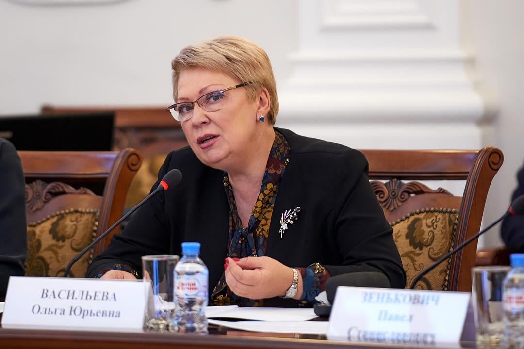 Васильева: отчетная нагрузка на учителя должна быть сведена к трём документам