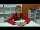 Бамбах Алексей рассказывает о своих любимых заданиях на курсе Скорочтения и развития интеллекта