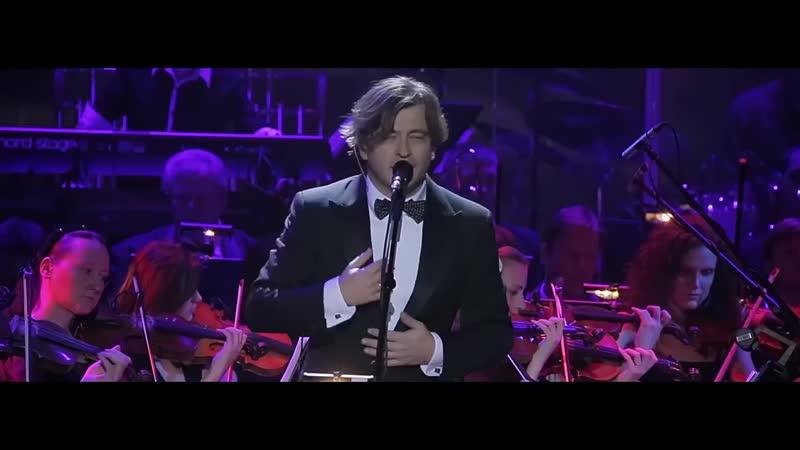 Би-2 - Молитва (Концерт С Симфоническим Оркестром В Crocus City Hall 23.11.13)