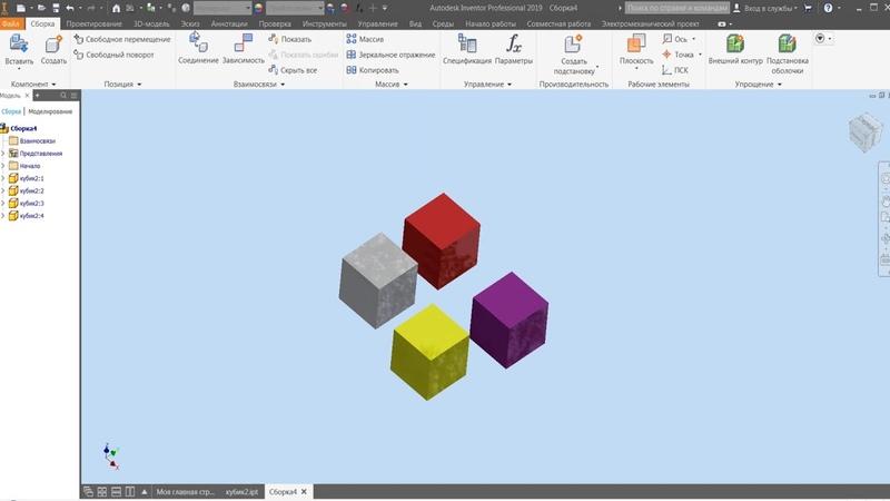 Создание сборки. Autodesk Inventor