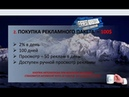 Эверест Презентация 10 11 2018