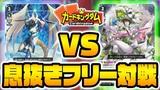 Royal Paladin vs. Neo Nectar (Cardfight!! Vanguard V)
