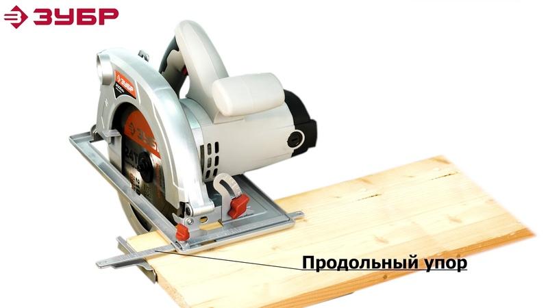 Пила дисковая ЗУБР арт.ЗПД-2000