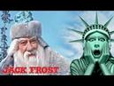Иностранцы в шоке от нашего Морозко