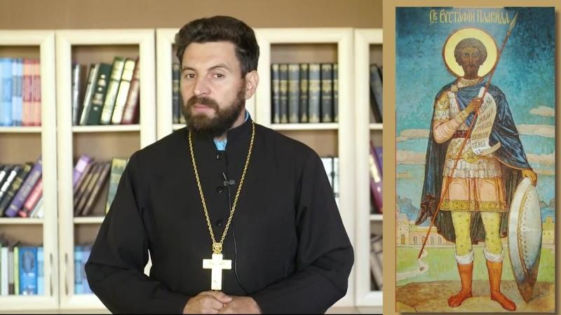 Православный календарь. Среда, 3 октября, 2018г. Великомученик Евстафий Плакида