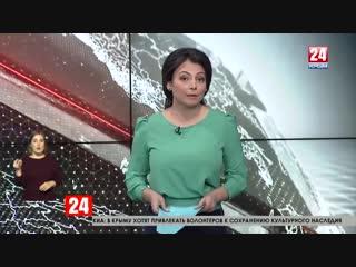 «Сливали» информацию о воюющих на Донбассе крымчанах в Киев: Роскомнадзор проверил севастопольское отделение «Красного креста»