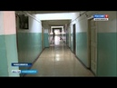 Десятки нарушений нашли работники прокуратуры при проверке маневренного фонда в Новосибирске