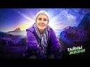 ЭТО БОМБА! ПРОБУЖДЕННАЯ ЖЕНЩИНА ОТВЕЧАЕТ НА ВОПРОСЫ – Ирина Капикранян
