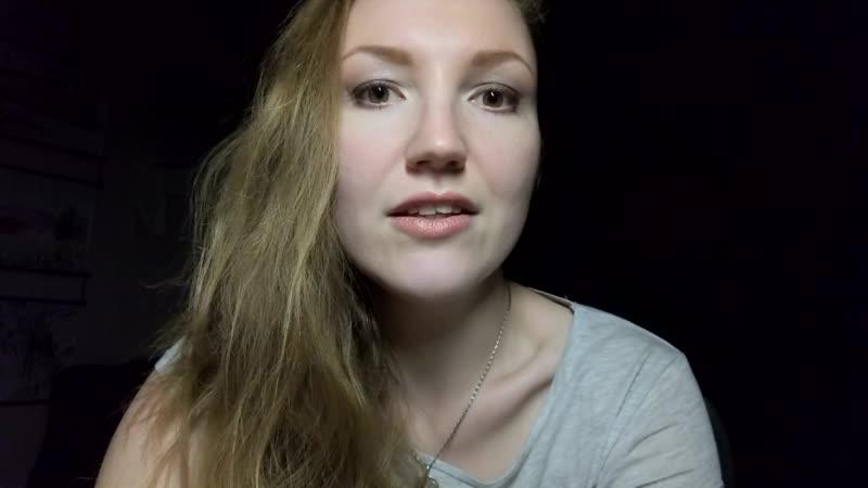 Карьерный коуч по дате рождения Анна Куликова