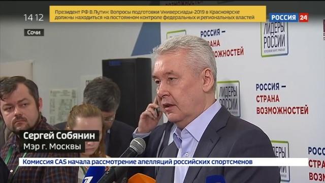 Новости на Россия 24 • Шувалов: пусть простят меня американцы, русские - талантливее