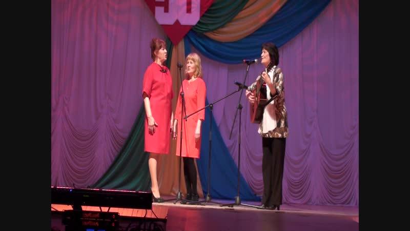 На сцене ДК Энергетик – три сестры. 11.11.2016.