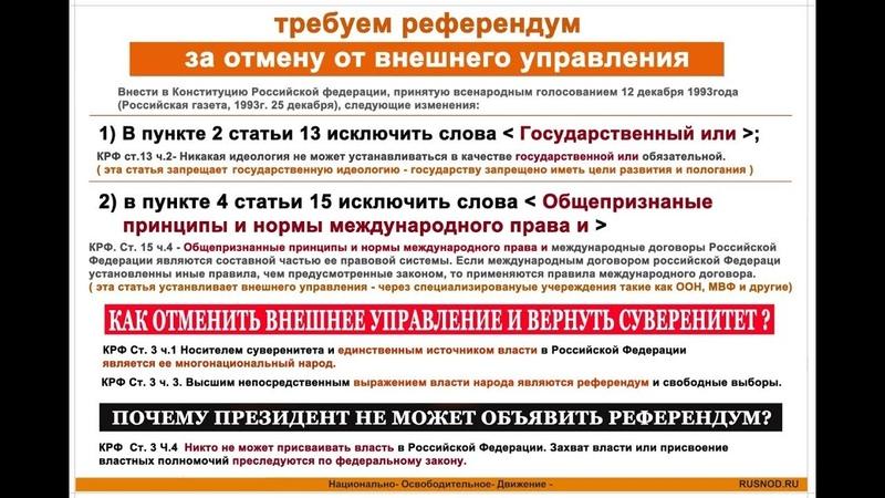 Новейшая история России Судьба идиотов