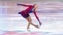 Анна Щербакова Произвольная программа Женщины Чемпионат России по фигурному катанию 2019