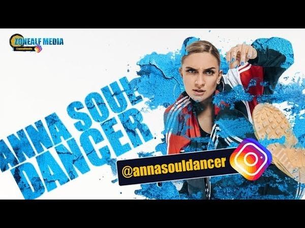 ANNA SOUL DANCER Lady Leshur feat Mr Eaz Black Madonn 2019
