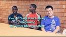 Vance H Chavis Branch Library Interviewing Mr Derrick Mahfouz Afada