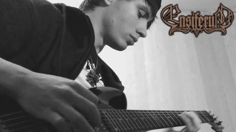 Ensiferum - La La Hei (Guitar cover cut)