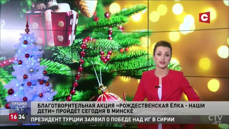 Митрополит Павел встретился с участниками акции Рождественская ёлка наши дети