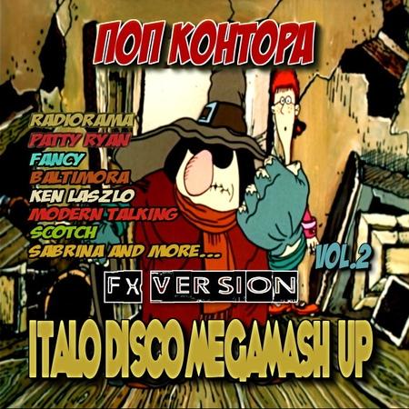 Поп Контора - ITALO DISCO Megamash UP (Vol.2) FX Version