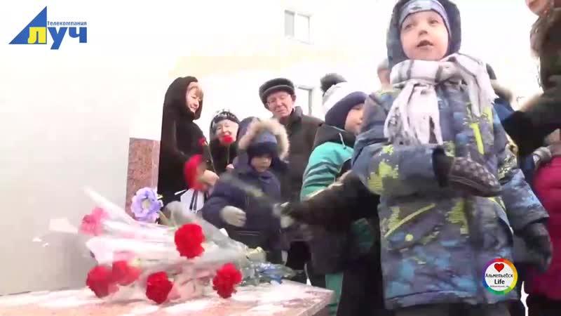 В Альметьевске отметили 113-ю годовщину со дня рождения Мусы Джалиля