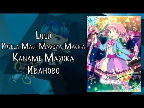 Lulu - Puella Magi Madoka Magica - Kaname Madoka – Иваново