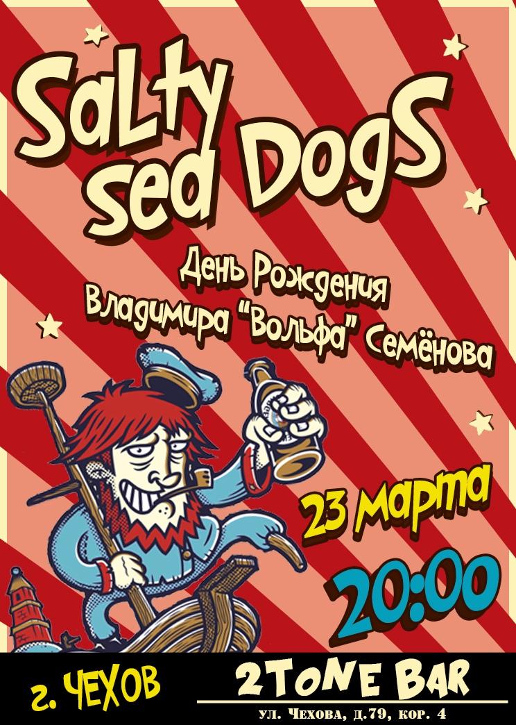 23.03 Salty Sea Dogs в 2Tone Bar!