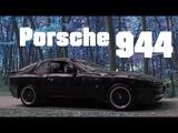 Porsche 944  2,5 1982   Automotive MadLife